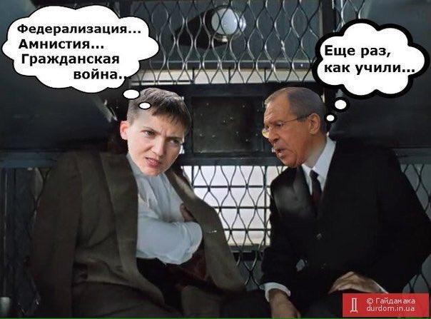 Савченко де-факто предложила разделить Украину