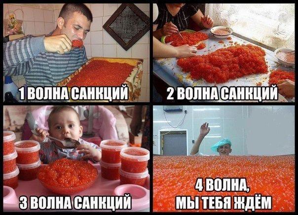 http://www.rusfact.ru/sites/default/files/images/f428b30e9481.jpg